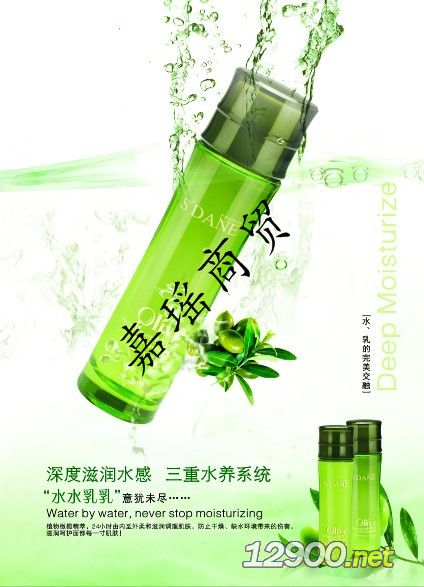 雪丹妮橄榄精粹110g超能补水精华乳