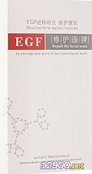 (妍容)EGF逆转时空修护蚕丝面膜