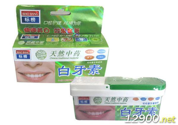 标榜白牙素(天然)