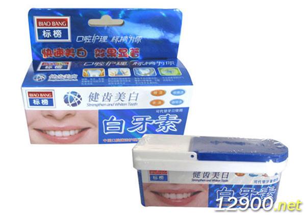 标榜白牙素(健齿美白)