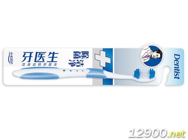 牙医生牙刷219除菌洁净