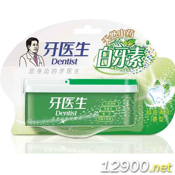 牙医生白牙素(天然)