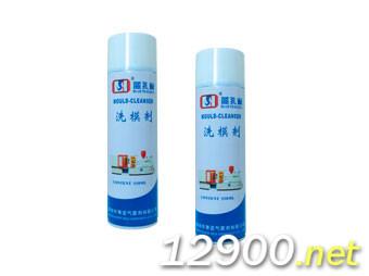 蓝孔雀洗模剂(A型)(SEA191)