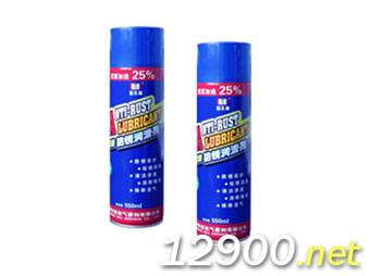蓝孔雀防锈润滑剂 (SEA210)