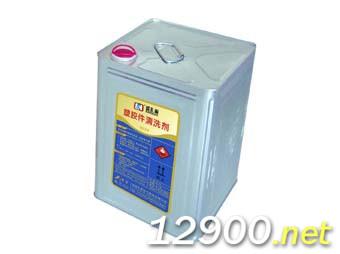 蓝孔雀塑胶件清洗剂(SEA314)