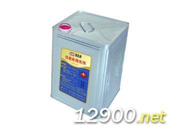 蓝孔雀线路板清洗剂(SEA316)