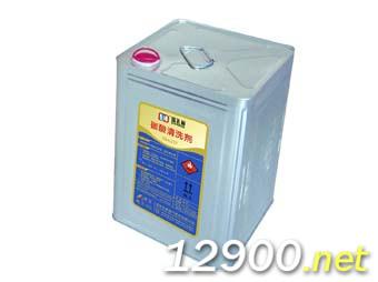 蓝孔雀碳氢清洗剂(SEA317)