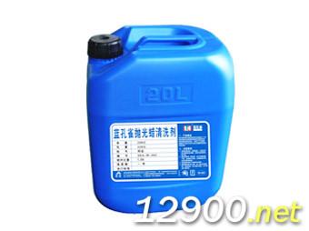 蓝孔雀水基抛光蜡清洗剂(SEA320)