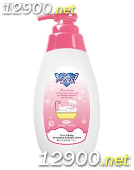 500ml婴儿洗发沐浴二合一