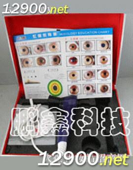 虹膜检测仪GF168-A