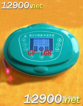 激光中频脉冲治疗仪
