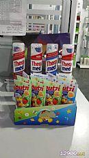 德国宝儿滋儿童牙膏