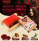 伊尚雅玫瑰精油手工皂纯天然香皂保湿控油