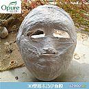 木乃伊面膜瘦脸紧肤3D塑形面具
