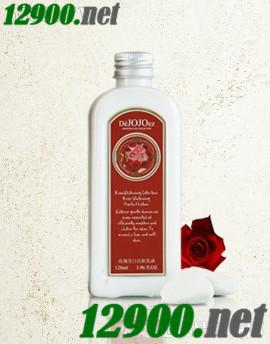 玫瑰莹白亮肤乳液