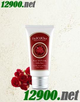 玫瑰清润护颜卸妆乳