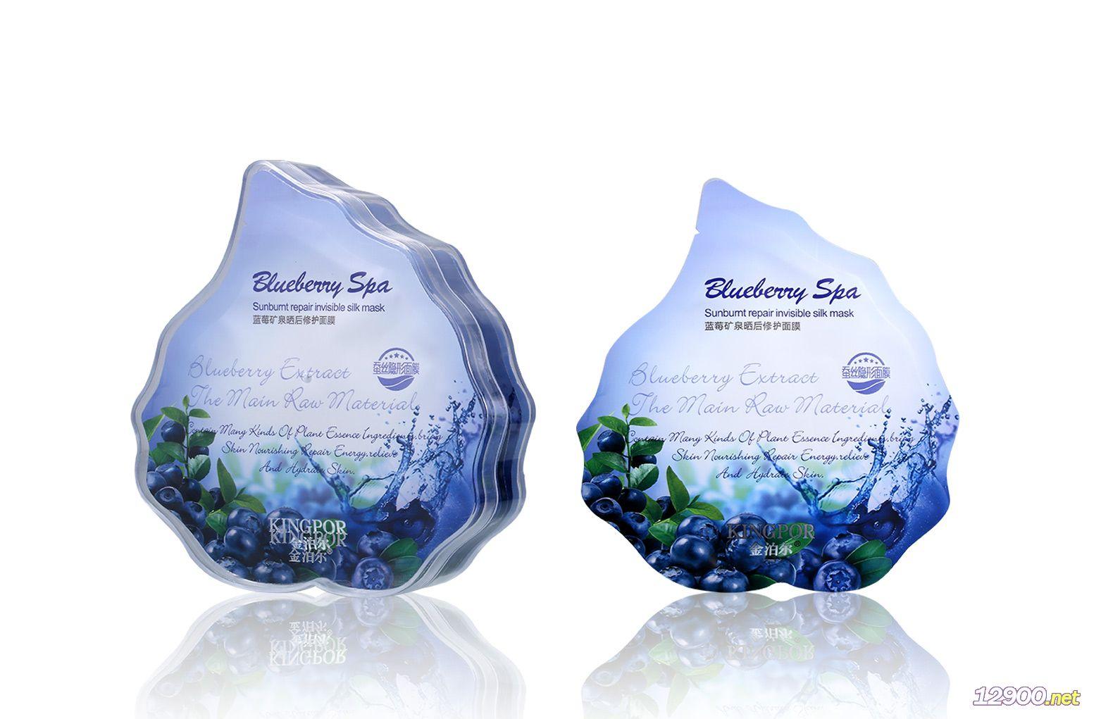 蓝莓矿泉晒后修护蚕丝隐形面膜