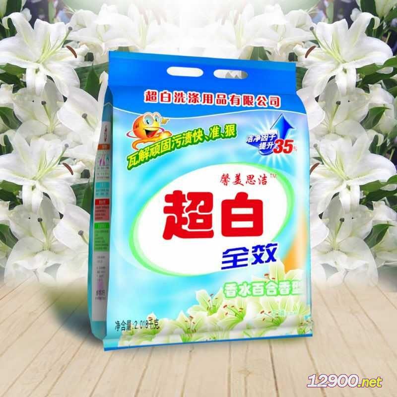 洗衣粉(香水百合香型)