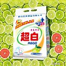 超白天然皂粉(青柠&西柚香型)