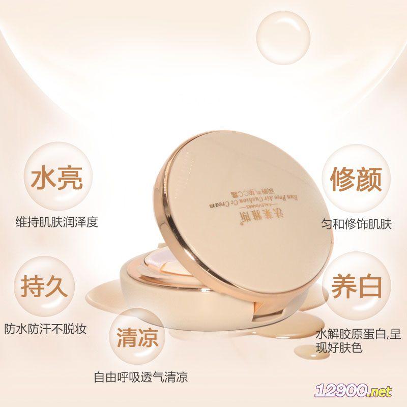 润暇气垫CC霜(自然色)15g