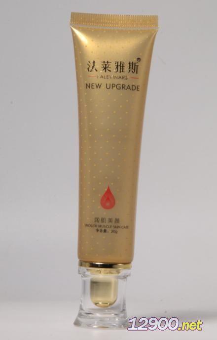 雪肌遮暇幻彩霜(软管)30g