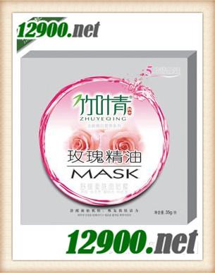 竹叶青玫瑰精油舒缓柔肤面贴5片