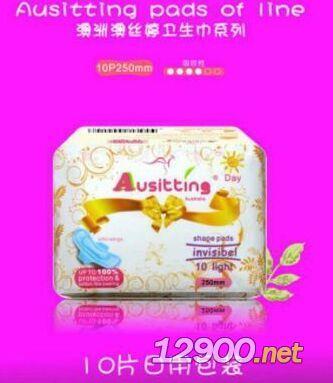 澳洲澳丝婷纯棉日用卫生巾250mm10P