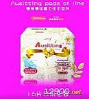 澳洲澳丝婷纯棉日用卫生巾250MM16P