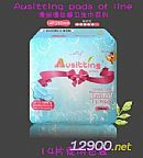 澳洲澳丝婷纯棉卫生巾夜用285mm14P