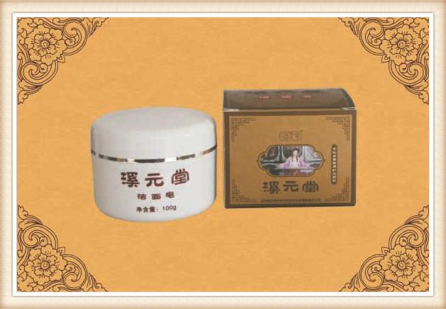 溪元堂抑菌膏(��面皂)