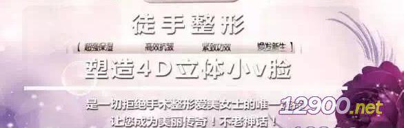 4D韩国小V脸