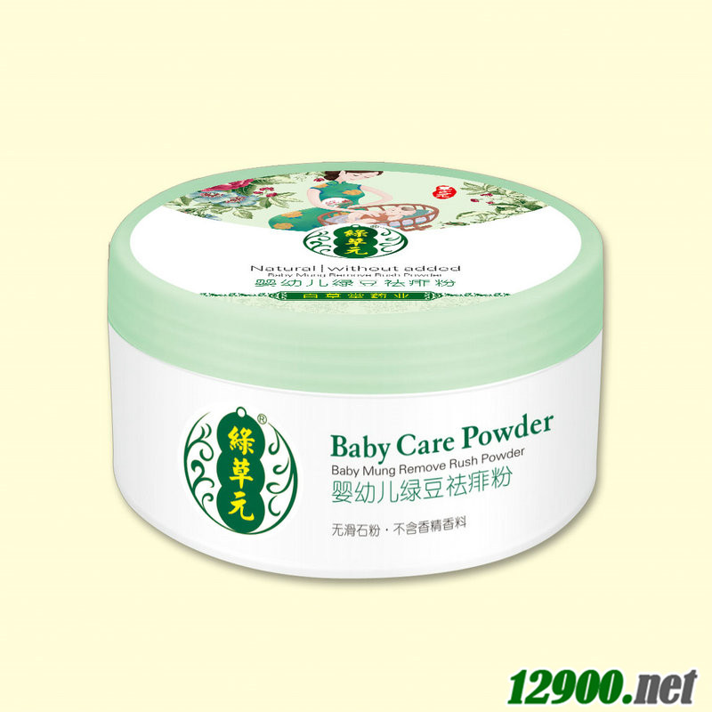 婴幼儿绿豆祛痱粉