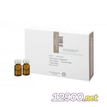 英树羊胎素透明质酸保湿肌底液价格_厂家招商