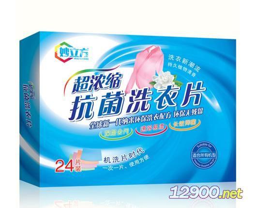 超浓缩抗菌洗衣片