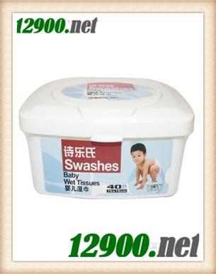 诗乐氏全功能型湿巾(40片盒装)