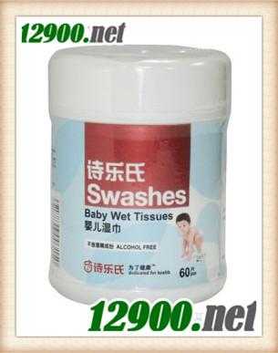 诗乐氏全功能型湿巾(60片筒装)