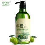 橄榄油精华损伤修复护发素发膜750ml