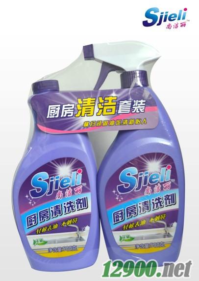 尚洁丽厨房清洗剂套装500g500g