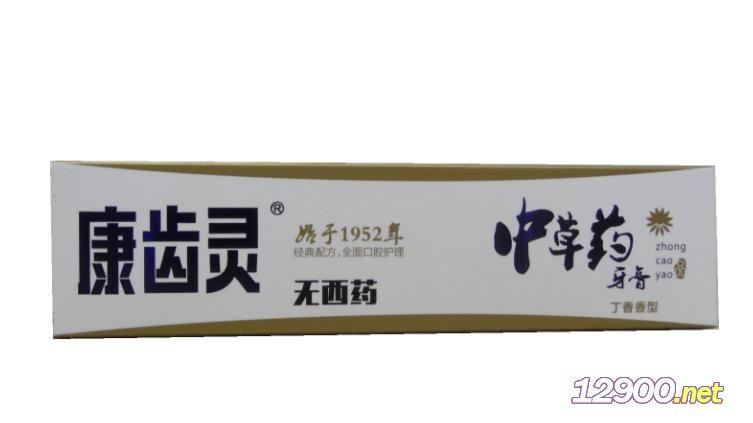 康�X�`中草�牙膏(�o西�)