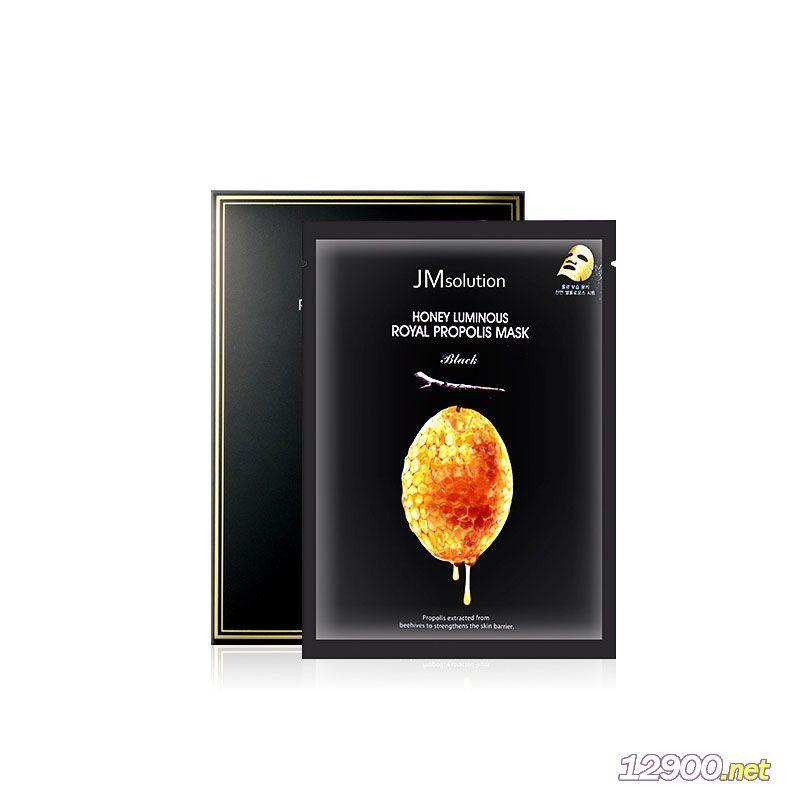 Jmsolution水光蜂蜜面膜