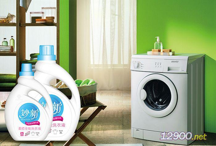 妙新柔�全能洗衣液
