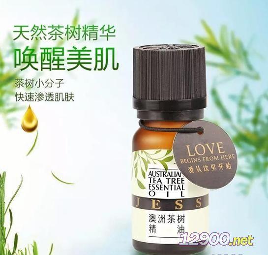 澳洲茶�渚�油