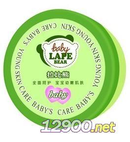 拉比熊橄榄油儿童倍舒爽身粉