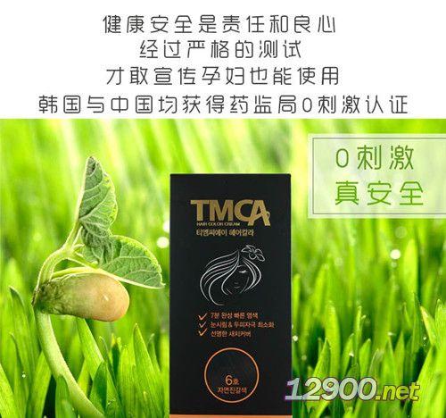 TMCA植物染�l��