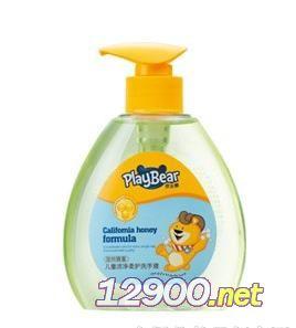�和����羧嶙o洗手液