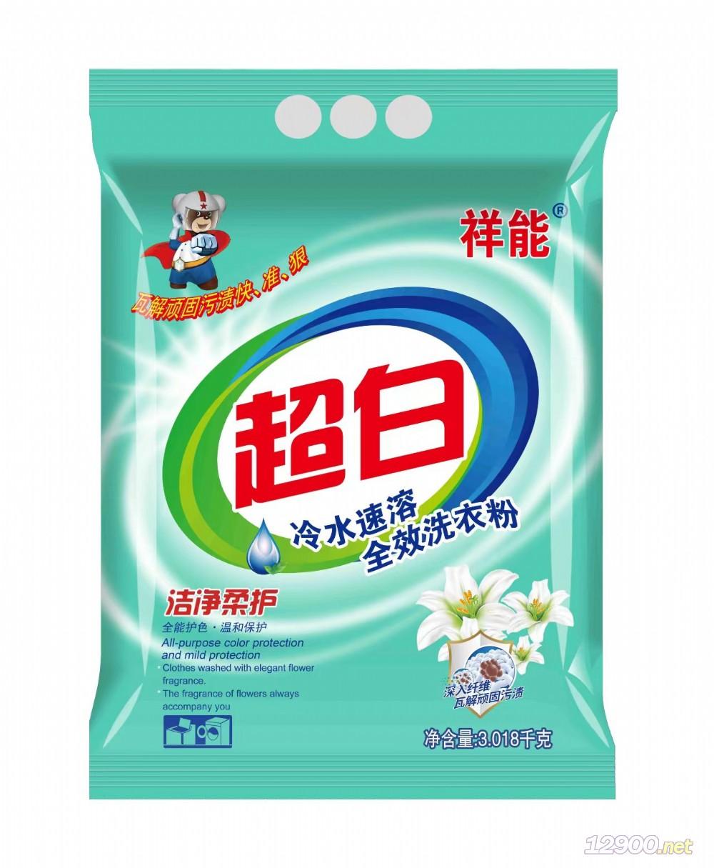 超白洗衣粉