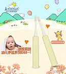 minimum幼儿电动牙刷黄色超软毛