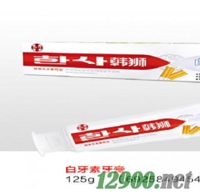 白牙素牙膏125g装