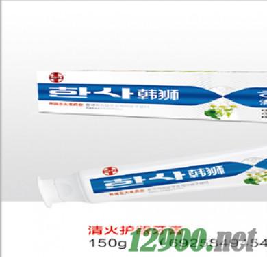 清火�o�l牙膏150g�b