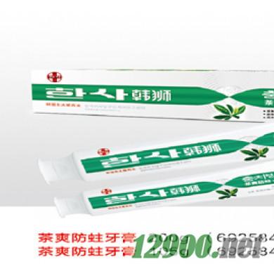 茶爽防蛀牙膏200g装